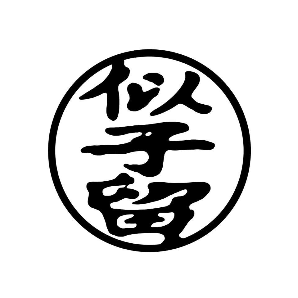 Art logo with transparent background